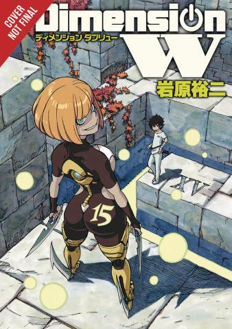 Dimension W Vol. 15