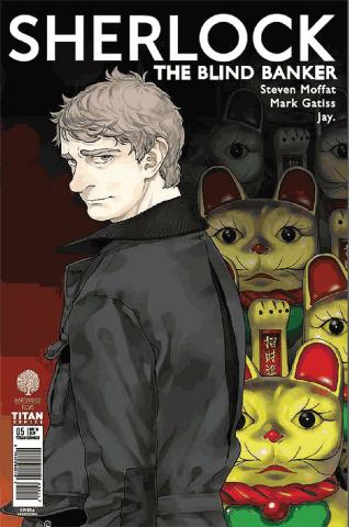 Sherlock: The Blind Banker #2 (Jay Cover)
