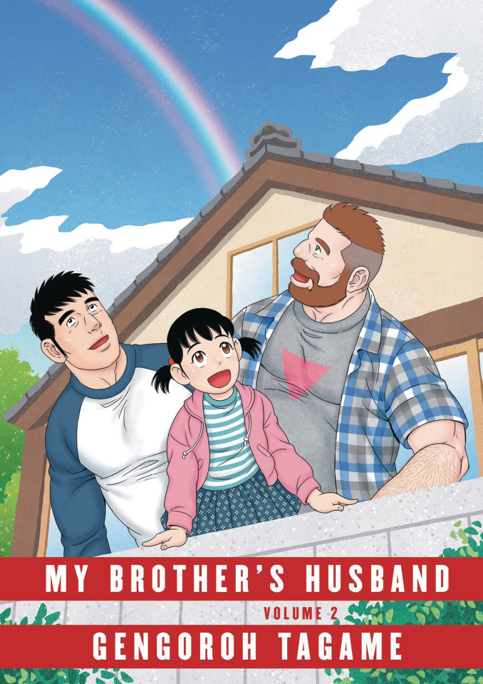 My Brother's Husband Vol. 2