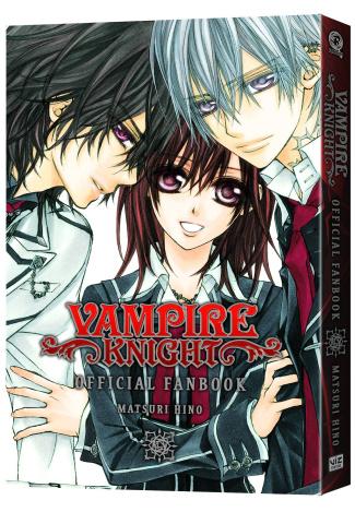 Vampire Knight: Official Fanbook