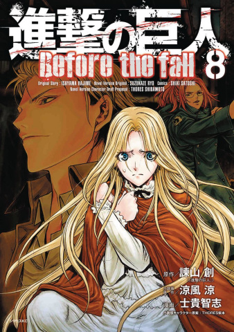 Attack on Titan: Before the Fall Vol. 8