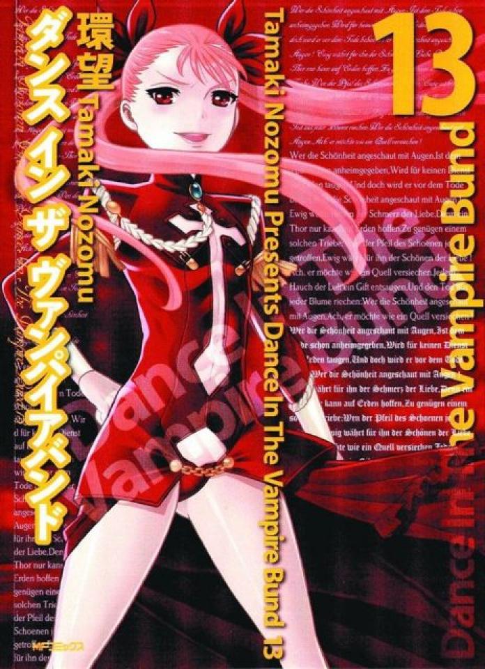 Dance in the Vampire Bund Vol. 13