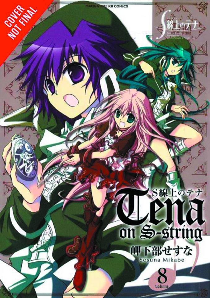 Tena on S-String Vol. 7