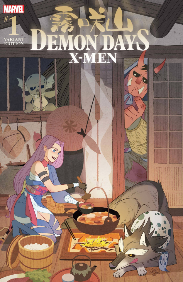 Demon Days: X-Men #1 (Gurihiru Cover)