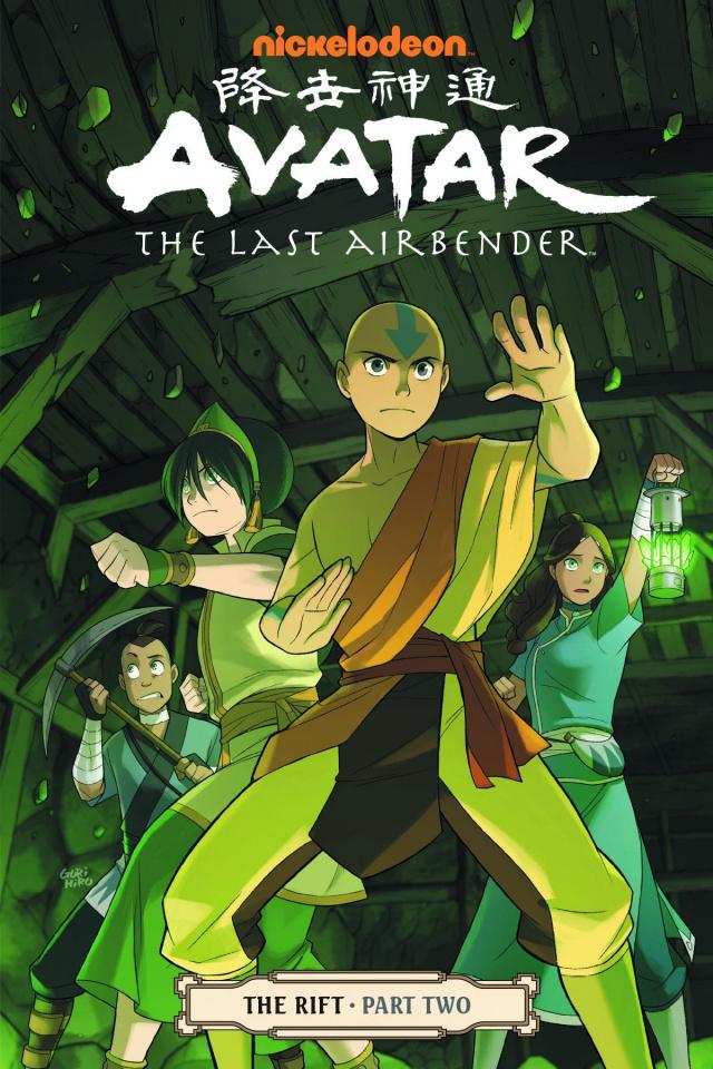 Avatar: The Last Airbender Vol. 8: The Rift, Part 2