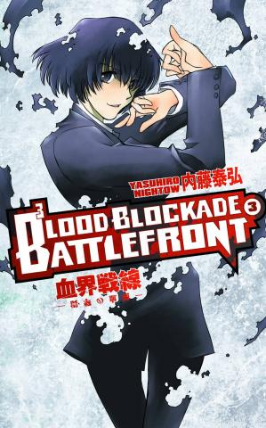 Blood Blockade Battlefront Vol. 3