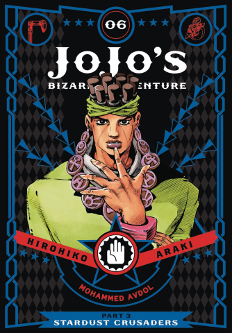 JoJo's Bizarre Adventure Vol. 6: 3 Stardust Crusaders