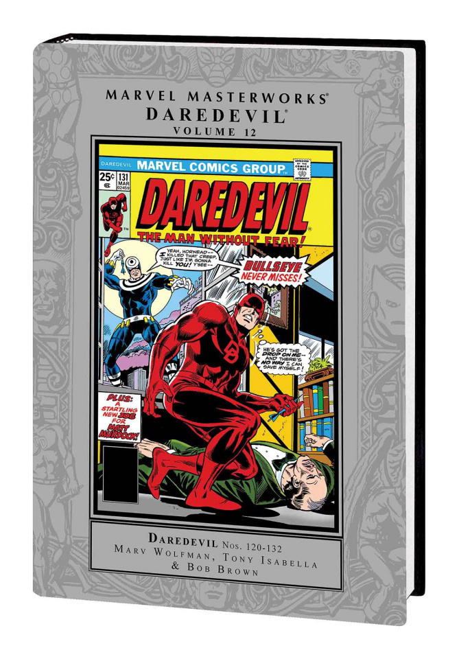 Daredevil Vol. 12 (Marvel Masterworks)