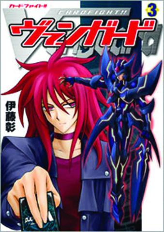 Cardfight!! Vanguard Vol. 3