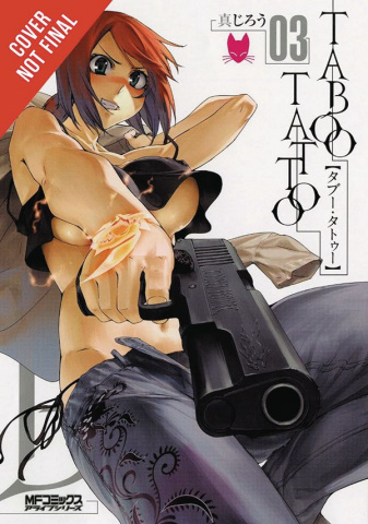 Taboo Tattoo Vol. 3