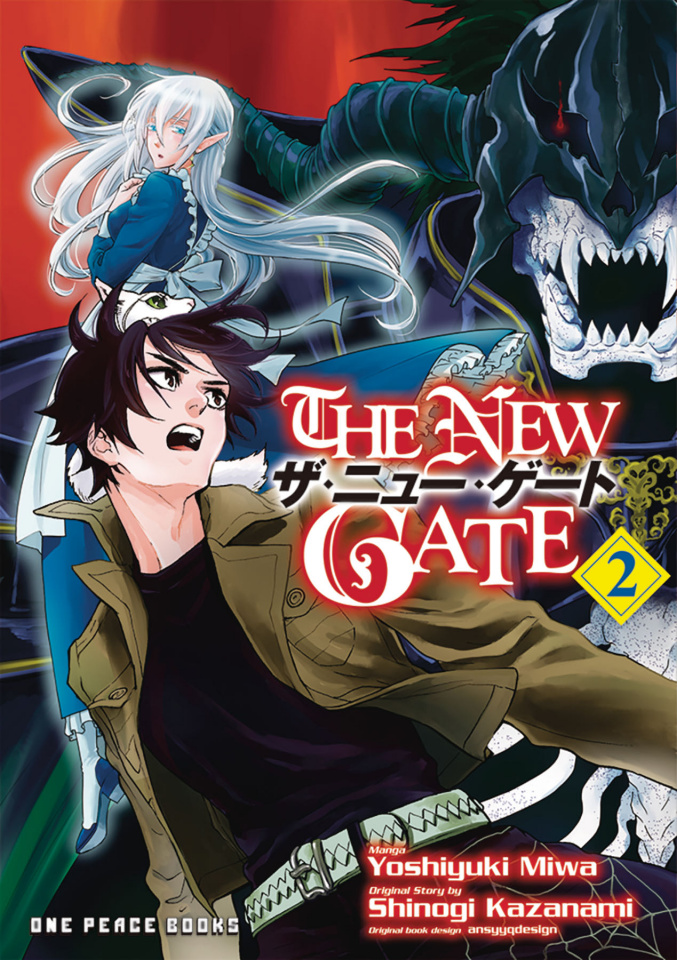 The New Gate Vol. 2