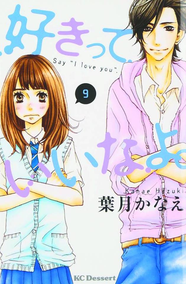"""Say """"I Love You"""" Vol. 9"""