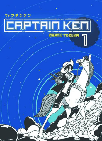 Captain Ken Vol. 1