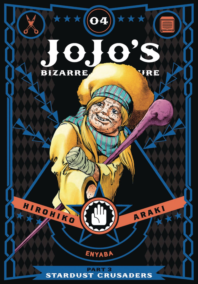 JoJo's Bizarre Adventures: Stardust Crusaders Vol. 4