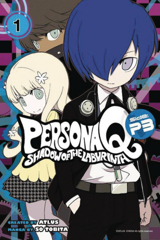 Persona Q: Shadow of the Labyrinth Side P3