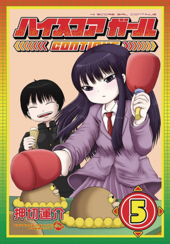 Hi-Score Girl Vol. 5