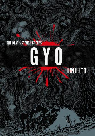 GYO (2-in-1 Deluxe Editon)