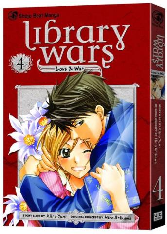 Library Wars Vol. 4