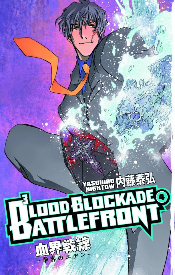 Blood Blockade Battlefront Vol. 4