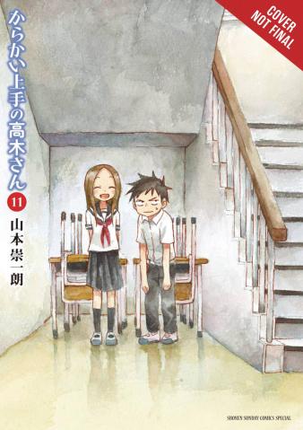 Teasing Master Takagi-San Vol. 11