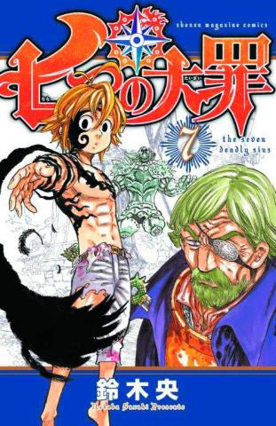 The Seven Deadly Sins Vol. 7