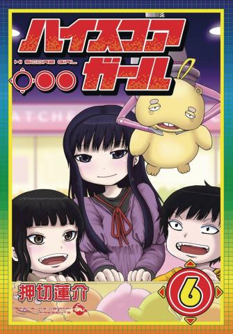 Hi-Score Girl Vol. 6