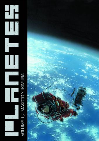 Planetes Vol. 1 (Omnibus)
