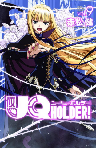 UQ Holder! Vol. 9