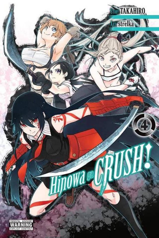 Hinowa Ga Crush Vol. 4