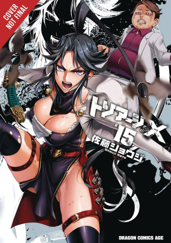 Triage X Vol. 15