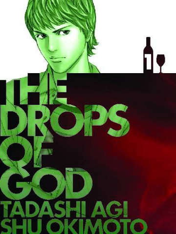 The Drops of God Vol. 1