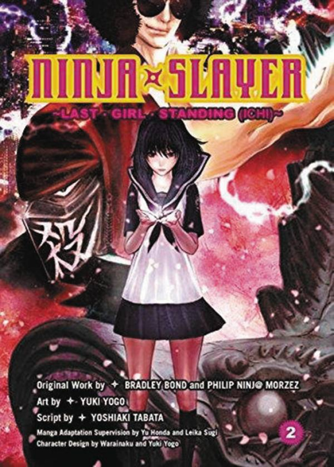Ninja Slayer Vol. 4: Atrocity in Neo Saitama