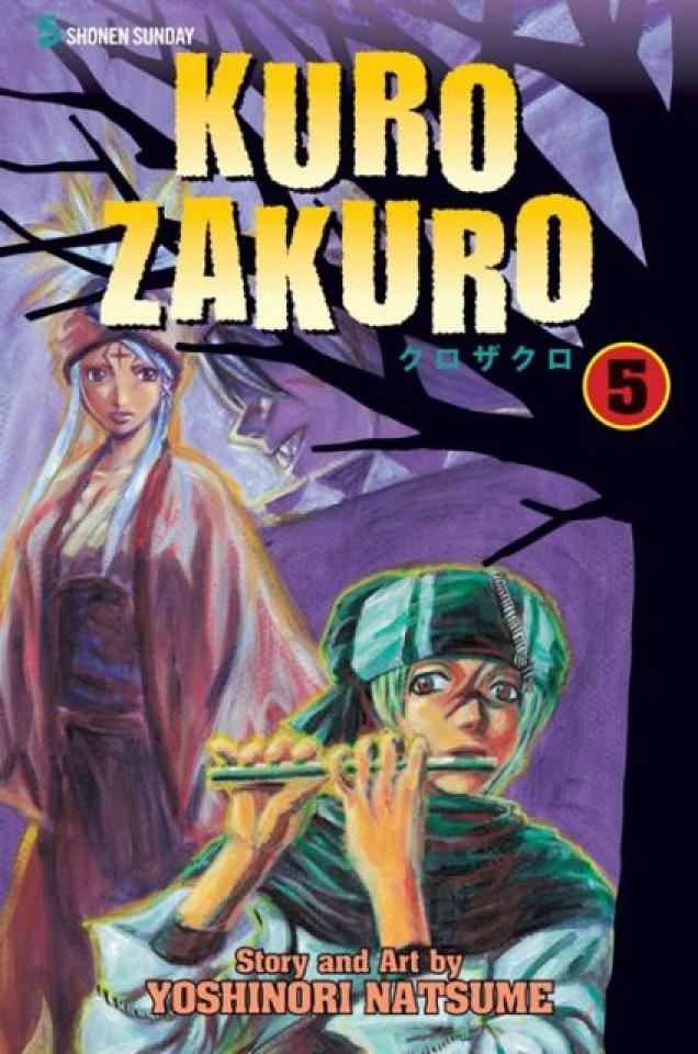 Kurozakuro Vol. 5