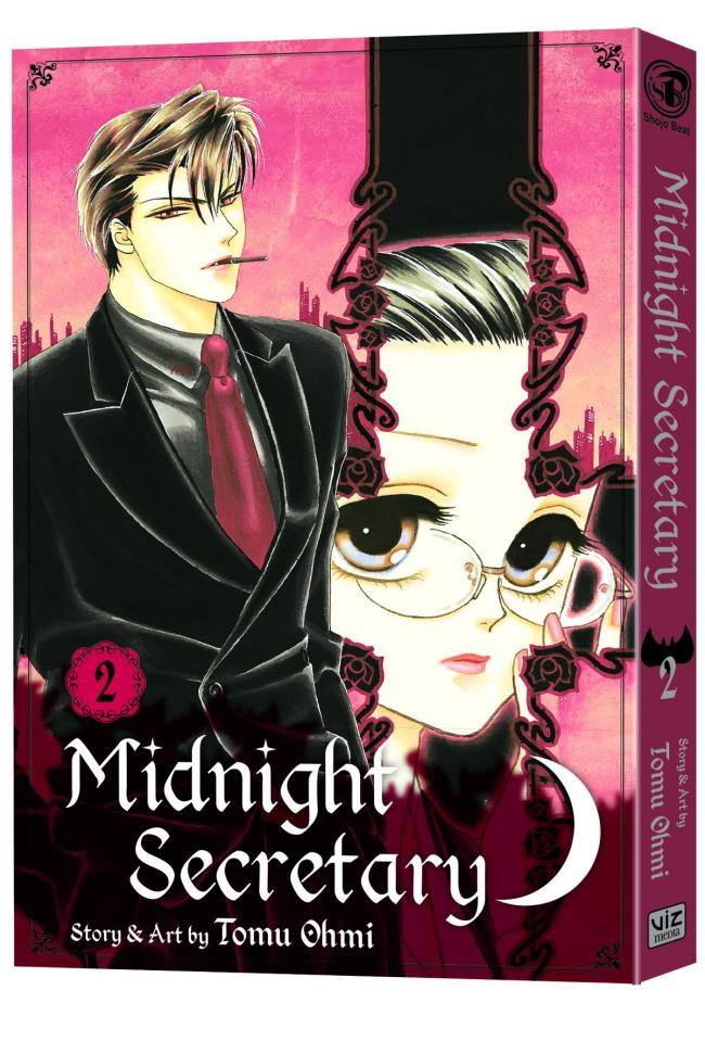 Midnight Secretary Vol. 2