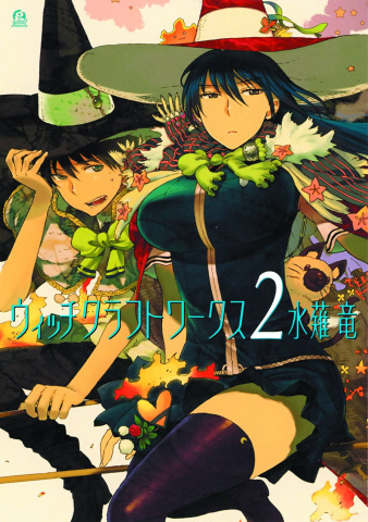 Witchcraft Works Vol. 2