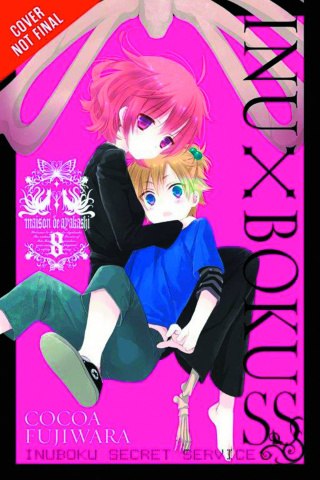 Inu X Boku SS Vol. 8