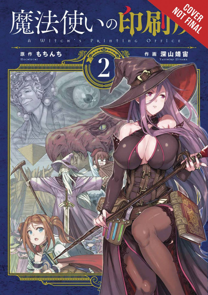 A Witch's Printing Office Vol. 2