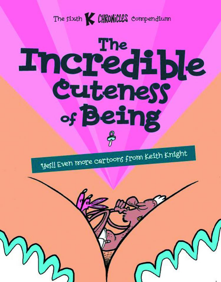 The Incredible Cuteness of Being