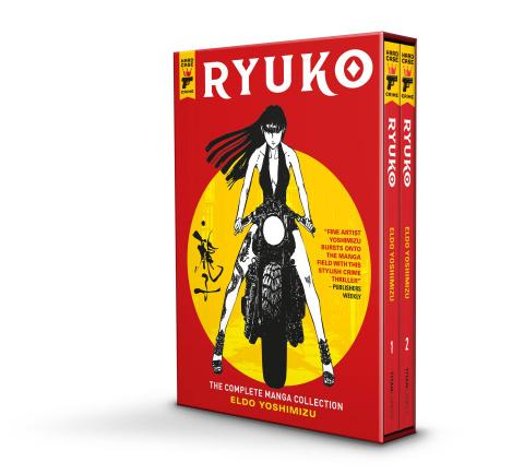 Ryuko (Box Set)