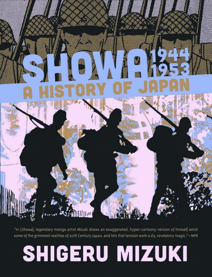 Showa: A History of Japan Vol. 3: 1944 - 1953
