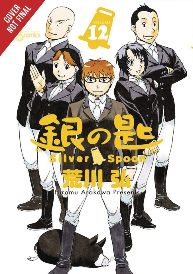 Silver Spoon Vol. 12