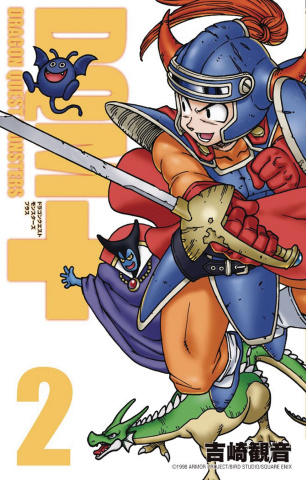 Dragon Quest: Monsters Plus Vol. 2