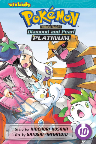 Pokémon Adventures: Platinum Vol. 10