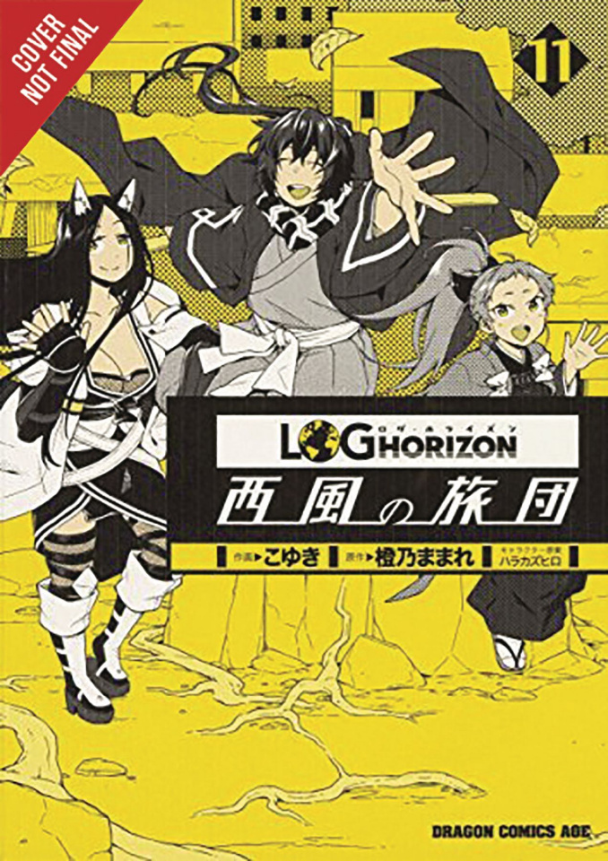 Log Horizon: The West Wind Brigade Vol. 11
