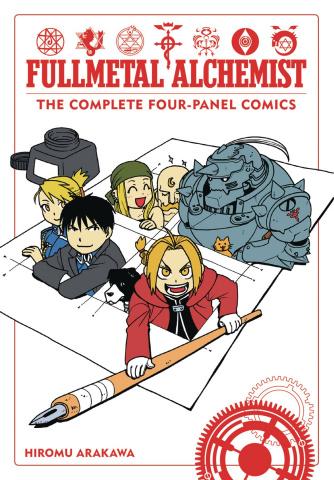 Fullmetal Alchemist: The Complete Four-Panel Comics
