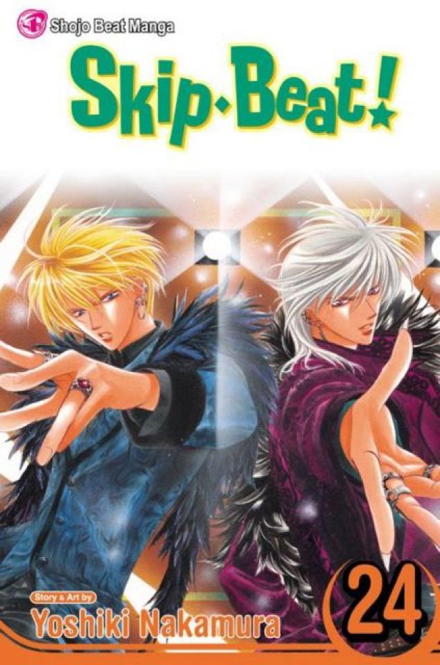 Skip Beat! Vol. 24