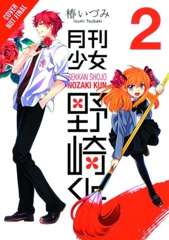Monthly Girls' Nozaki-Kun Vol. 2