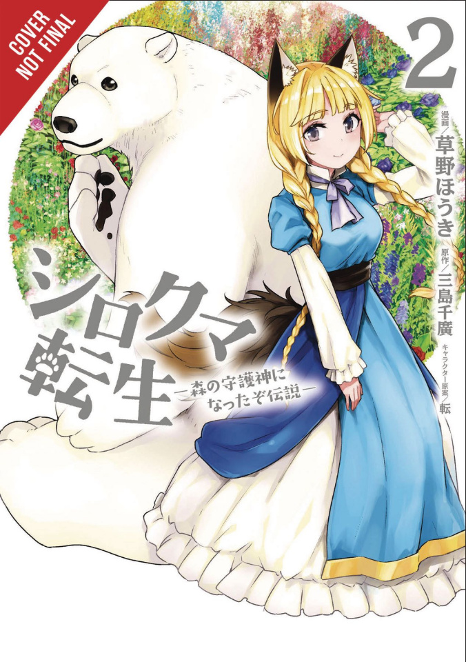Reborn as a Polar Bear: The Legend of How I Became a Forest Guardian Vol. 2