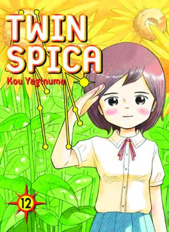 Twin Spica Vol. 12