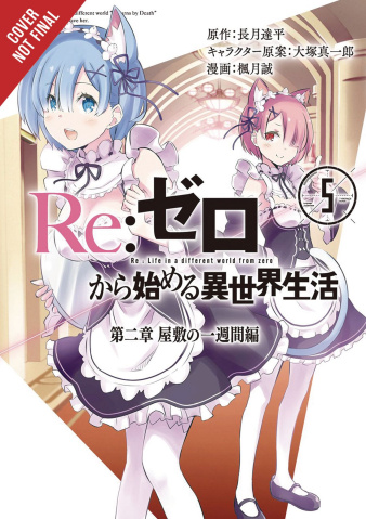Re:Zero Sliaw, Chapter 2 Week Mansion Vol. 5